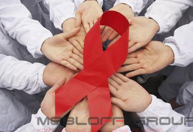 Центр  СПИДА