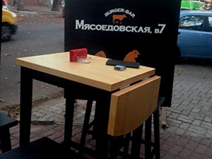 burger-bar_myasoedovskaya_800x600_2