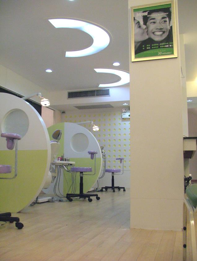 Dental office 800x600_2