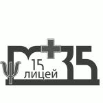 Litsey15_300x300