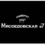 Miasoedovskaya_300x300