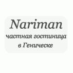 Nariman_hotel 300x300