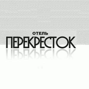 Perekrestok_hotel 300x300