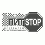 Pit_stop_300x300