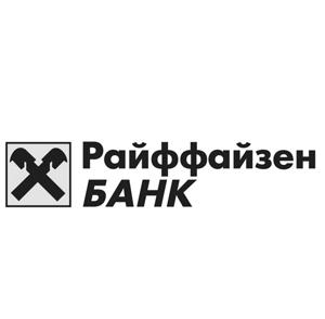RaifaizenBank 300x300