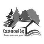 Sokolovsky_bor 300x300