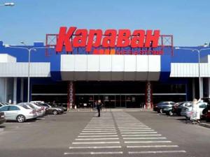 TTs Karavan, Kiev_800x600_1