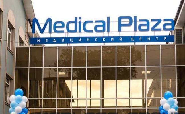 Medicalplaza_Dnepr (800×600) (11)