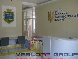 SKL_CNAP_Gostomel_800x600_5-min
