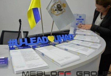 Мебель для ЦНАП «U-LEAD з Європою»