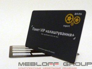 VIP_Zone_in_Allo_800x600_2