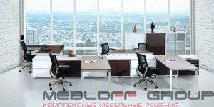 VIP_office