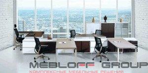VIP_office_1544х766