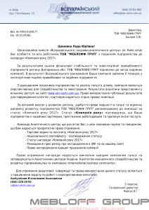 ТОВ _МЕБЛОФФ ГРУП_(1)-1