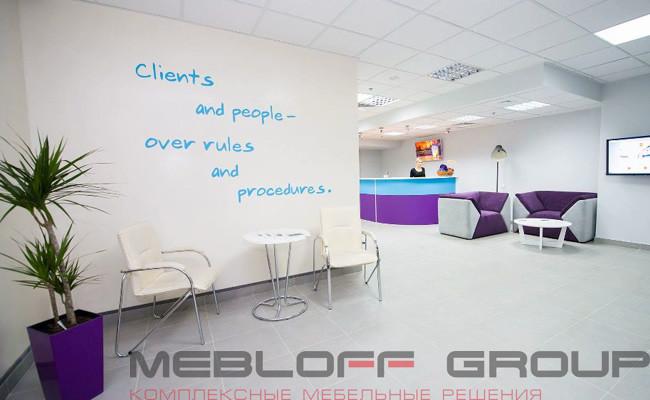 Ciklum_Office (650х400_11)