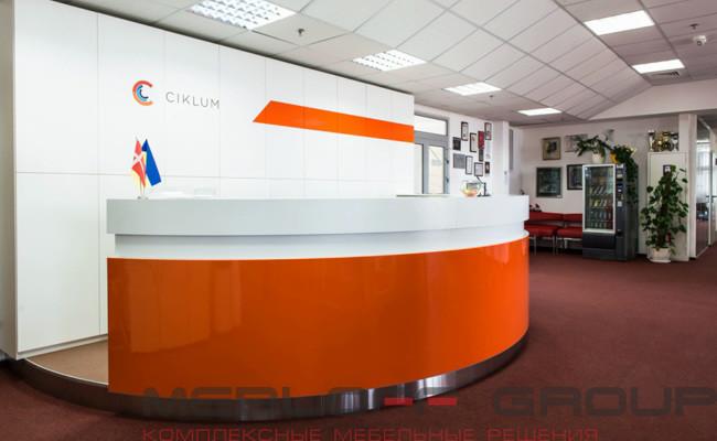 Ciklum_Office (650х400_12)